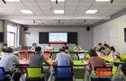陇东学院召开疫情防控常态化背景下教学工作座谈会