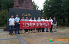 四川文理学院多个党组织开展庆祝中国共产党成立99周年主题党日活动