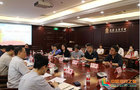 上海音乐学院召开统战青年人才恳谈会