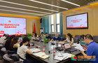 四川旅游学院举办2020年统战委员培训