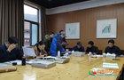 景德镇陶瓷大学开展2019年度实验中心建设与管理工作评估