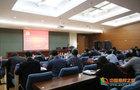 东北大学召开2019年度分党委书记抓基层党建述职评议考核会