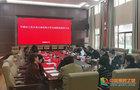 农工民主党云南民族大学支部成功换届