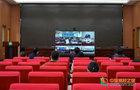 桂林医学院组织参加广西教育系统新冠肺炎疫情防控工作视频调度会