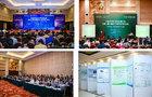 北京工商大学举办第二届中国食品风味科学青年论坛暨食品与健康青年论坛