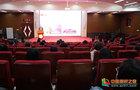 齐鲁师范学院举办新入职教师培训会