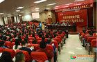 山东传媒职业学院召开60周年校庆工作大会
