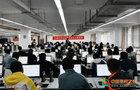云南大学开展2020年实验室安全准入培训考试营造校园良好实验室安全文化氛围