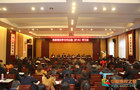 西安文理学院党委召开第15次理论学习中心组学习会