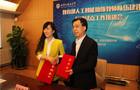 北京外國語大學與騰訊云簽署合作協議 以人工智能技術助推教師隊伍建設