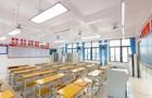 三雄極光助力學校復學 守住教室健康照明這一關