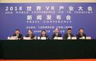 VR智慧教室:南昌公司自主研发的VR教学中控系统