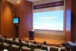 "5G赋能""教育新基建""!广东省""5G+智慧教育""项目研讨会成功举办"