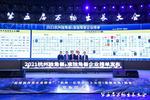 """引领少儿编程行业发展,小码王连续三年入选""""准独角兽""""企业榜单"""