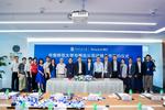 华南师范大学与腾讯教育达成战略合作 推动智慧校园智能服务体系新升级