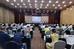宜宾学院参加成渝地区科技成果对接大会