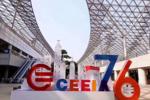 赋能教育信息化,赛客网络亮相第76届教育装备展