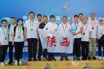 陕西省在第十四届全国学生运动会上捷报频传 再夺三金