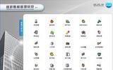 维新V5.0房地产销售管理系统-教学课件版