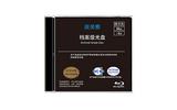 派美雅档案级蓝光光盘可打印BD-R 50GB容量 PMY-R50AGWH 符合档案行业标准