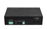 惠威(HiVi)IP-9809 网络广播终端(单向不带点播)