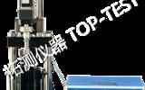 全自動室內十字板剪切試驗儀  【多圖】【拓測儀器 TOP-TEST】 電動十字板剪切試驗儀  臺式十字板剪切試驗儀