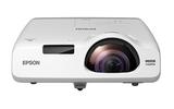 愛普生CB-530短焦投影儀教學投影機