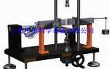 材料力學多功能實驗裝置