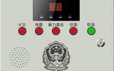 学校一键式报警设备幼儿园一键报警,中小学一键报警器