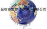 厂家直销北斗32cm点读地球仪家居摆设立体浮雕地球仪