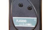 FJ3200 個人劑量儀  射線報警儀