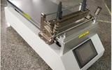 小型加热实验室涂布机,实验室涂布机
