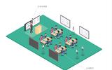 青鹿教育-普教研讨型智慧课堂解决方案