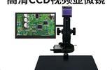 EOC华显光学130万工业视频显微镜VGA接口视屏显微镜生产线线路板好帮手