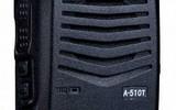 供應歐標A-510T 專業數字對講機