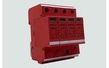 厂家供应GSPD浪涌保护器、浪涌电流、浪涌防雷器、一级浪涌保护器