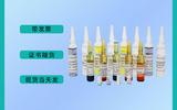 NIM-RM2088 红外分光光度法油类污染标准物质 5ml 农业及环境类标准物质