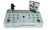 CMOS原理與應用實驗儀