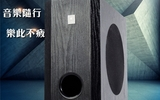 捷思8寸有源低音炮無源喇叭100W廠家直供低余成優惠客戶回籠資金