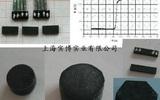 上海实博 高温超导材料 YBaCuO 超导实验耗材
