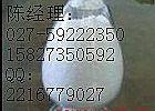 醋酸洗泌泰56-95-1原料药