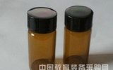 5ml棕色玻璃瓶(黑色PP盖,PE垫),样品瓶