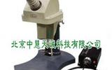 壁厚測量顯微鏡 型號:WLHY-80