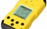 便攜式可燃氣體測定儀