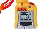 個人可燃氣體檢測儀/可燃氣體檢測儀