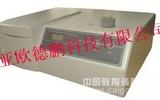 透明度測定儀/透明度檢測儀/透明度測試儀
