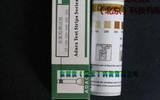 余氯试纸 0-200ppm