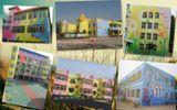 幼儿园早教中心装修 外墙涂料 装修工程 装修材料 施工
