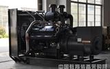 斗山品牌柴油发电机组