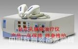 北京台式乳腺病治疗仪销售